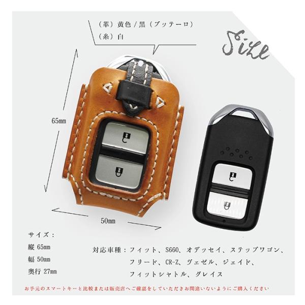 ホンダ用 本革  スマートキーケース スマートキーカバー 窓付き 【受注生産】|leathercafe-y|08