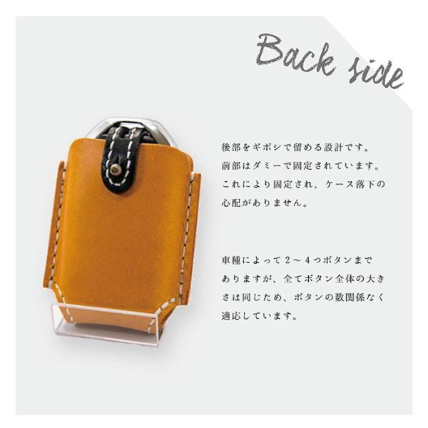 ホンダ用 本革  スマートキーケース スマートキーカバー 窓付き 【受注生産】|leathercafe-y|09