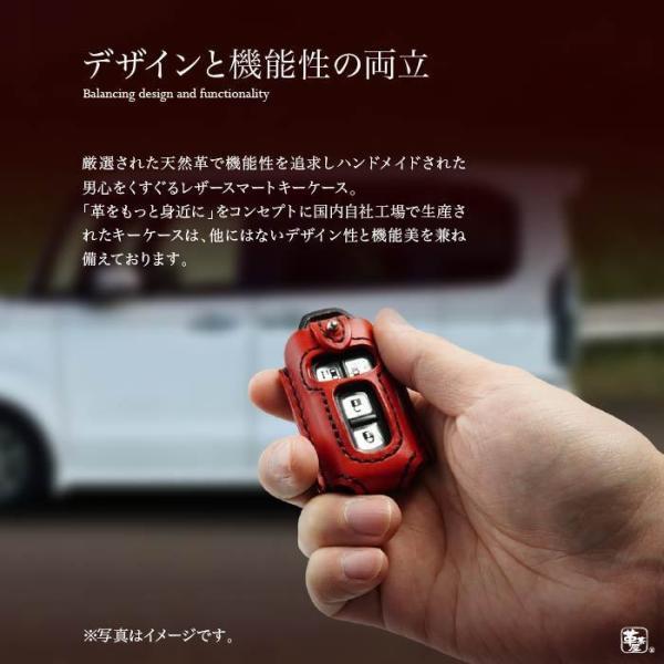 ホンダ N-BOX 本革  スマートキーケース スマートキーカバー 窓付き 【受注生産】|leathercafe-y|02