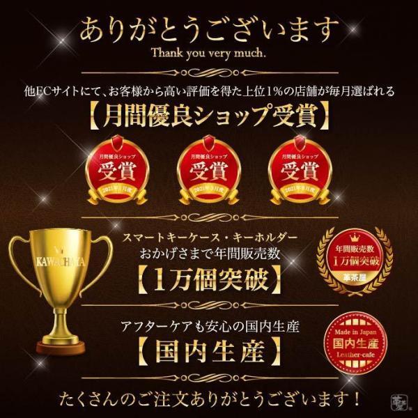ホンダ N-BOX 本革  スマートキーケース スマートキーカバー 窓付き 【受注生産】|leathercafe-y|03
