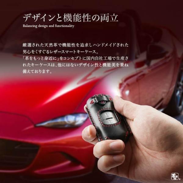 マツダ 2ボタン用 デミオ CX-5 ロードスター本革  スマートキーケース スマートキーカバー 窓付き 【受注生産】|leathercafe-y|02