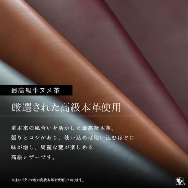 マツダ 2ボタン用 デミオ CX-5 ロードスター本革  スマートキーケース スマートキーカバー 窓付き 【受注生産】 leathercafe-y 11