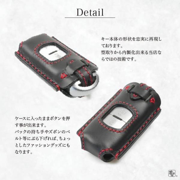 マツダ 2ボタン用 デミオ CX-5 ロードスター本革  スマートキーケース スマートキーカバー 窓付き 【受注生産】 leathercafe-y 08