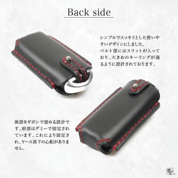 マツダ 2ボタン用 デミオ CX-5 ロードスター本革  スマートキーケース スマートキーカバー 窓付き 【受注生産】 leathercafe-y 09