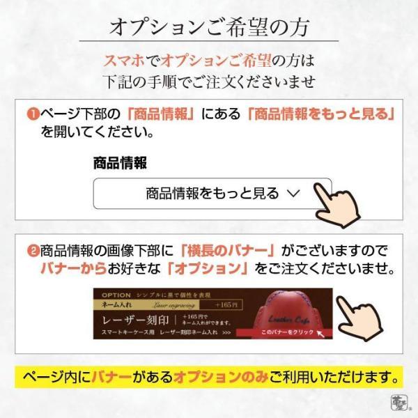 マツダ 2ボタン用 デミオ CX-5 ロードスター本革  スマートキーケース スマートキーカバー 窓付き 【受注生産】 leathercafe-y 10