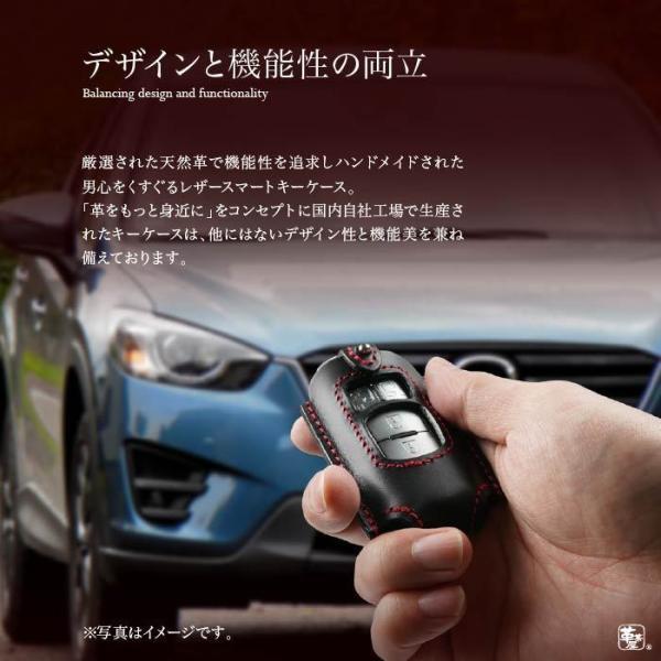 【受注生産】マツダ 3〜4ボタン用  アクセラ アテンザ CX-3 本革  スマートキーケース スマートキーカバー 窓付き|leathercafe-y|02