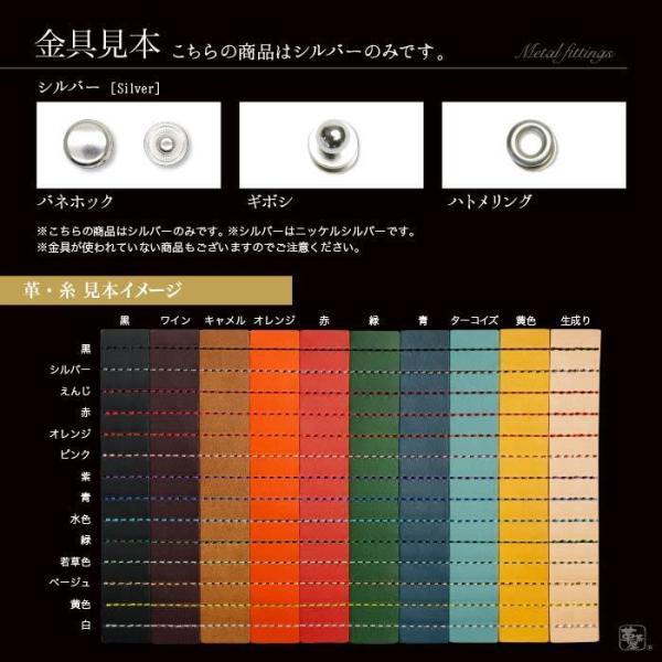 マツダ 3〜4ボタン用  アクセラ アテンザ CX-3 本革  スマートキーケース スマートキーカバー 窓付き 【受注生産】|leathercafe-y|12