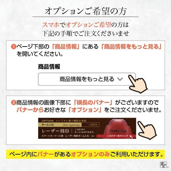 マツダ 3〜4ボタン用  アクセラ アテンザ CX-3 本革  スマートキーケース スマートキーカバー 窓付き 【受注生産】|leathercafe-y|08