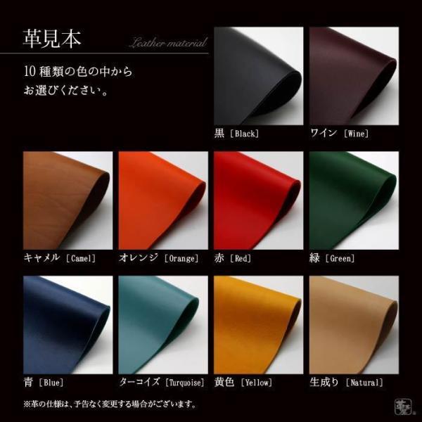 三菱用 レザー 本革 スマートキーケース  デリカ アウトランダー 【受注生産】|leathercafe-y|12