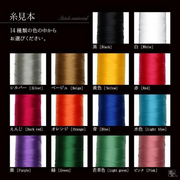 三菱用 レザー 本革 スマートキーケース  デリカ アウトランダー 【受注生産】|leathercafe-y|13