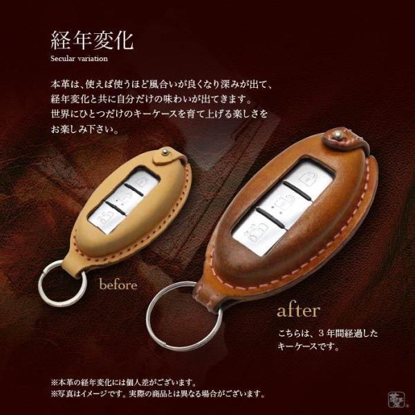 三菱用 レザー 本革 スマートキーケース  デリカ アウトランダー 【受注生産】|leathercafe-y|05
