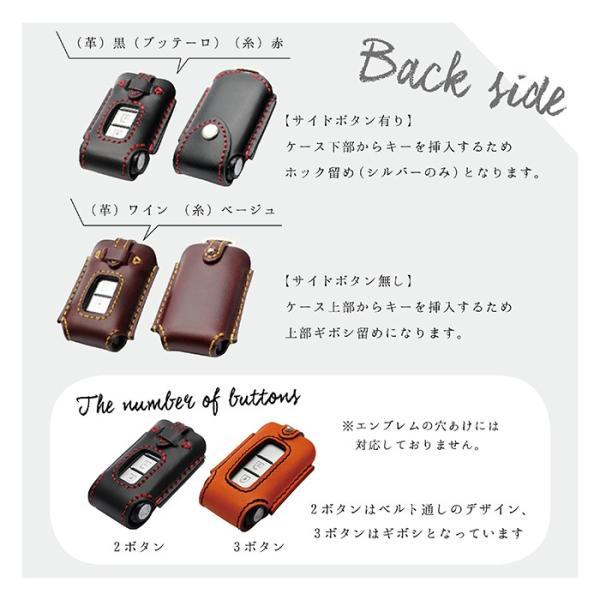 三菱用 レザー 本革 スマートキーケース  デリカ アウトランダー 【受注生産】|leathercafe-y|09