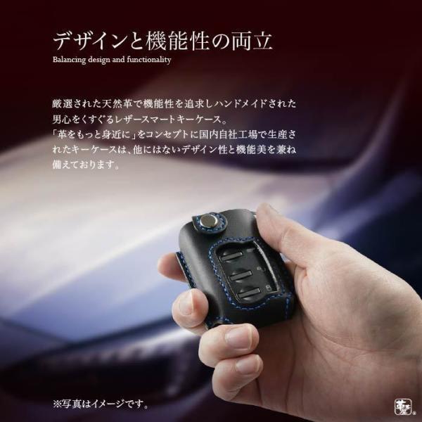 【オーダー】スバル用 革  スマートキーケース スマートキーカバー 窓付き|leathercafe-y|02