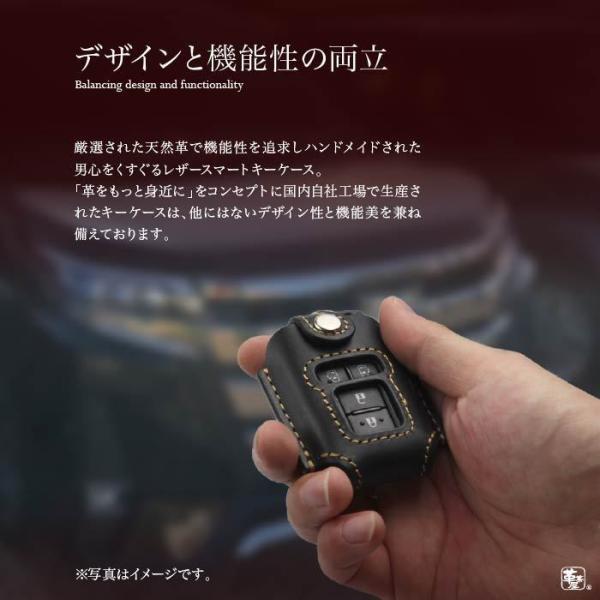 トヨタ ハリアー 本革  スマートキーケース スマートキーカバー 窓付き 【受注生産】 leathercafe-y 02