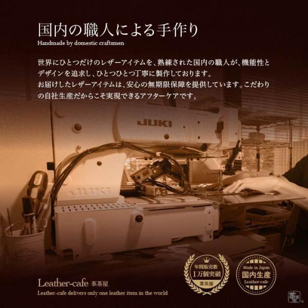 【オーダー】トヨタ ハリアー 本革  スマートキーケース スマートキーカバー 窓付き|leathercafe-y|04