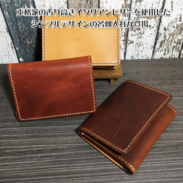 名刺入れ レディース メンズ 本革 名入れ 日本製 工房直送 leathercraft-ezoya 02