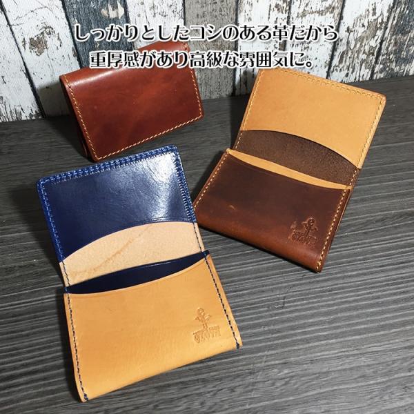 名刺入れ レディース メンズ 本革 名入れ 日本製 工房直送 leathercraft-ezoya 03