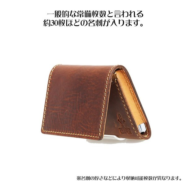 名刺入れ レディース メンズ 本革 名入れ 日本製 工房直送 leathercraft-ezoya 04
