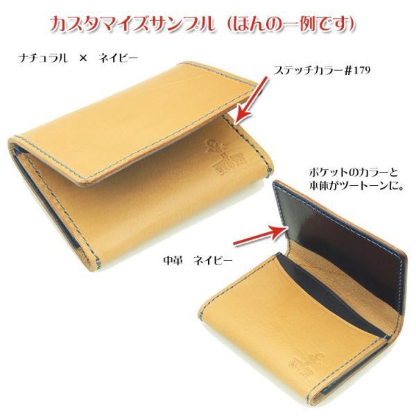 名刺入れ レディース メンズ 本革 名入れ 日本製 工房直送 leathercraft-ezoya 06