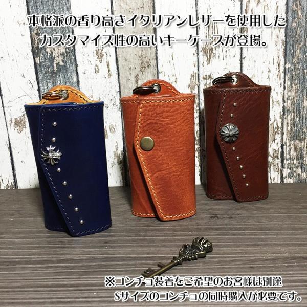 キーケース レディース メンズ 本革 名入れ 6連 日本製 工房直送|leathercraft-ezoya|02