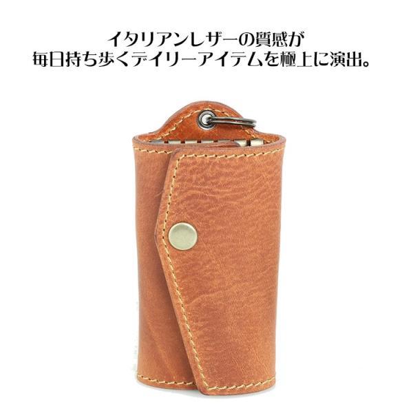 キーケース レディース メンズ 本革 名入れ 6連 日本製 工房直送|leathercraft-ezoya|04