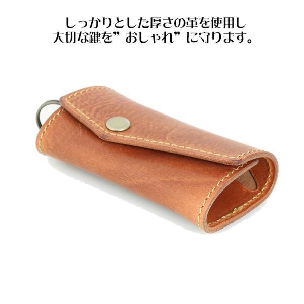 キーケース レディース メンズ 本革 名入れ 6連 日本製 工房直送|leathercraft-ezoya|05