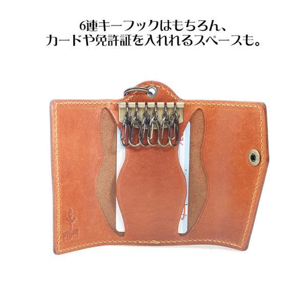 キーケース レディース メンズ 本革 名入れ 6連 日本製 工房直送|leathercraft-ezoya|06
