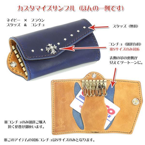 キーケース レディース メンズ 本革 名入れ 6連 日本製 工房直送|leathercraft-ezoya|07