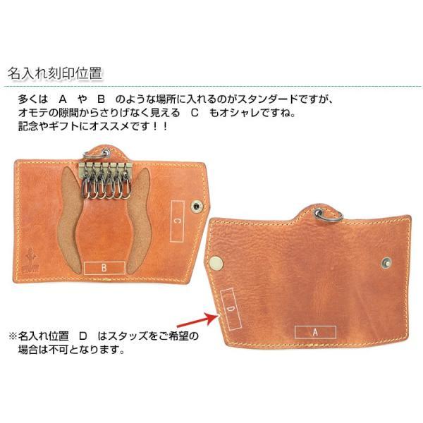 キーケース レディース メンズ 本革 名入れ 6連 日本製 工房直送|leathercraft-ezoya|09