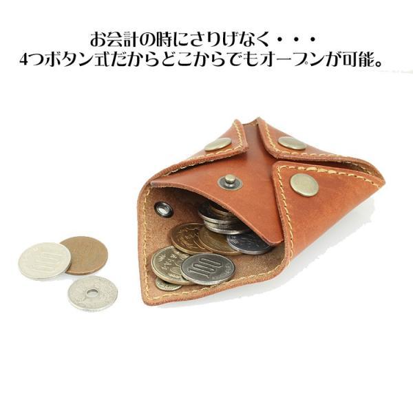 小銭入れ メンズ レディース コインケース 本革 名入れ 日本製 工房直送|leathercraft-ezoya|04