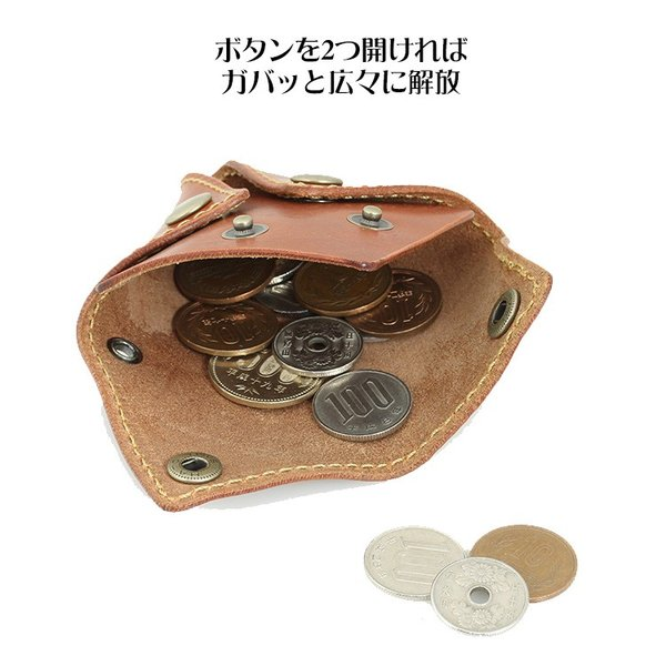 小銭入れ メンズ レディース コインケース 本革 名入れ 日本製 工房直送|leathercraft-ezoya|05