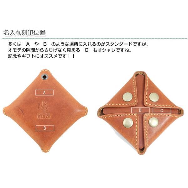 小銭入れ メンズ レディース コインケース 本革 名入れ 日本製 工房直送|leathercraft-ezoya|09