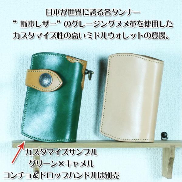 栃木レザー 財布 二つ折り ミドルウォレット 本革 名入れ 日本製 工房直送 leathercraft-ezoya 02