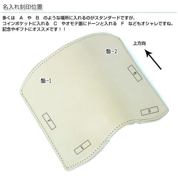 栃木レザー 財布 二つ折り ミドルウォレット 本革 名入れ 日本製 工房直送 leathercraft-ezoya 11