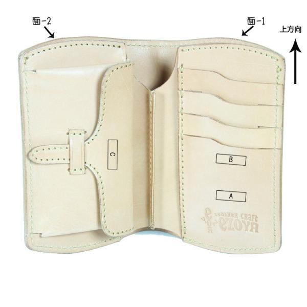 栃木レザー 財布 二つ折り ミドルウォレット 本革 名入れ 日本製 工房直送 leathercraft-ezoya 12