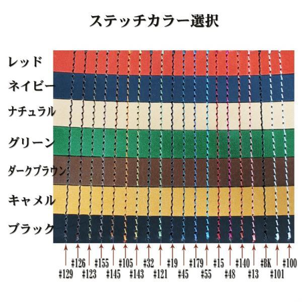 栃木レザー 財布 二つ折り ミドルウォレット 本革 名入れ 日本製 工房直送 leathercraft-ezoya 14