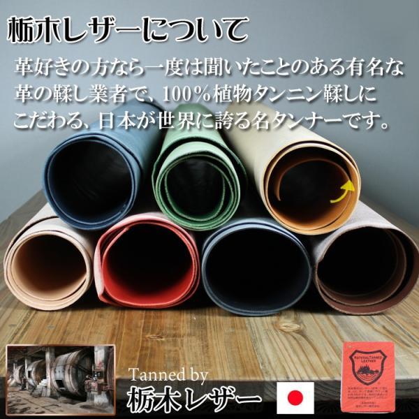 栃木レザー 財布 二つ折り ミドルウォレット 本革 名入れ 日本製 工房直送 leathercraft-ezoya 15