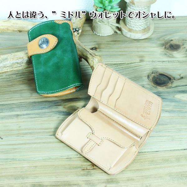 栃木レザー 財布 二つ折り ミドルウォレット 本革 名入れ 日本製 工房直送 leathercraft-ezoya 03
