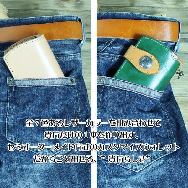 栃木レザー 財布 二つ折り ミドルウォレット 本革 名入れ 日本製 工房直送 leathercraft-ezoya 04