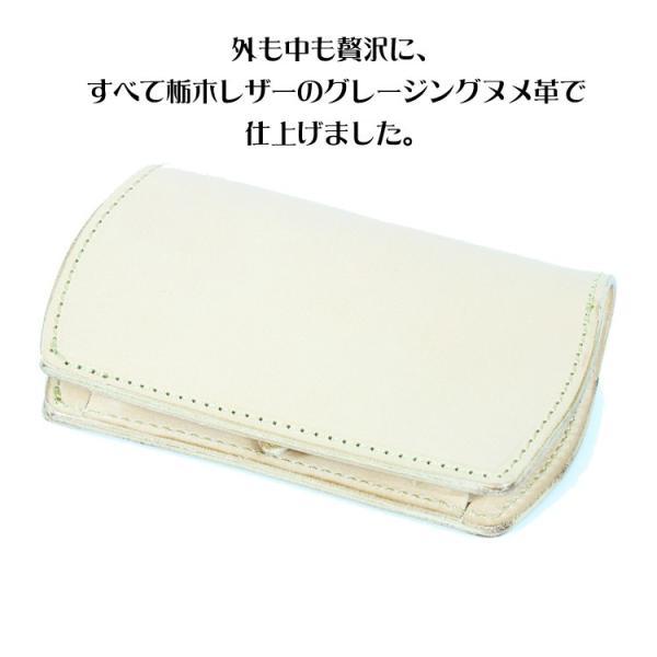 栃木レザー 財布 二つ折り ミドルウォレット 本革 名入れ 日本製 工房直送 leathercraft-ezoya 05