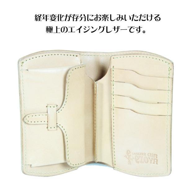 栃木レザー 財布 二つ折り ミドルウォレット 本革 名入れ 日本製 工房直送 leathercraft-ezoya 06