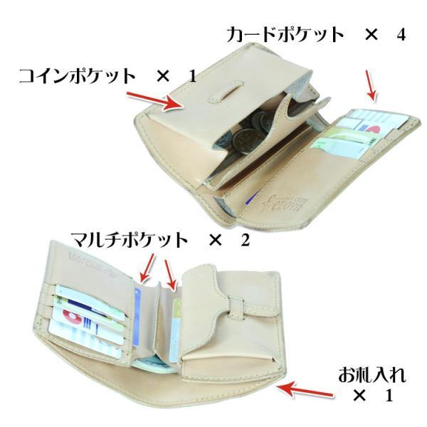 栃木レザー 財布 二つ折り ミドルウォレット 本革 名入れ 日本製 工房直送 leathercraft-ezoya 07