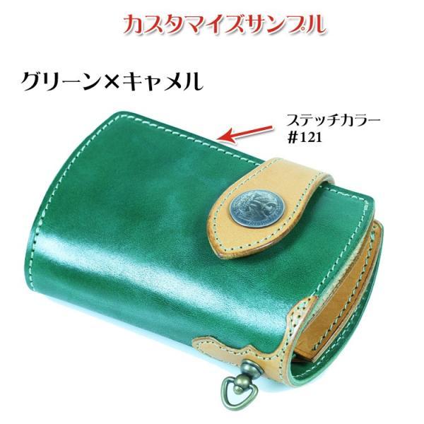 栃木レザー 財布 二つ折り ミドルウォレット 本革 名入れ 日本製 工房直送 leathercraft-ezoya 08