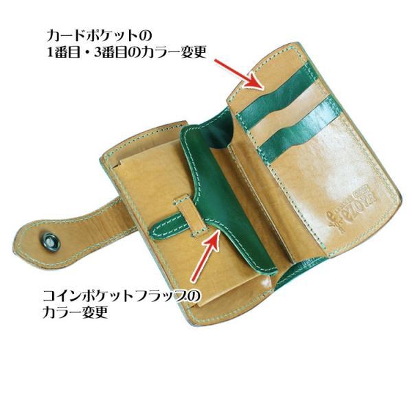 栃木レザー 財布 二つ折り ミドルウォレット 本革 名入れ 日本製 工房直送 leathercraft-ezoya 10