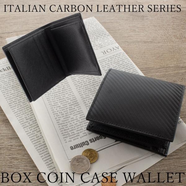 13808a1a6006 財布 メンズ 二つ折り メンズ カーボンレザー 二つ折り財布 革 カーボン財布 ブランド ボックス型 ...