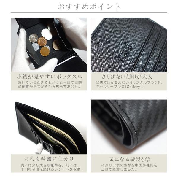3df1dc360b16 ... 財布 メンズ 二つ折り メンズ カーボンレザー 二つ折り財布 革 カーボン財布 ブランド ボックス型 ...