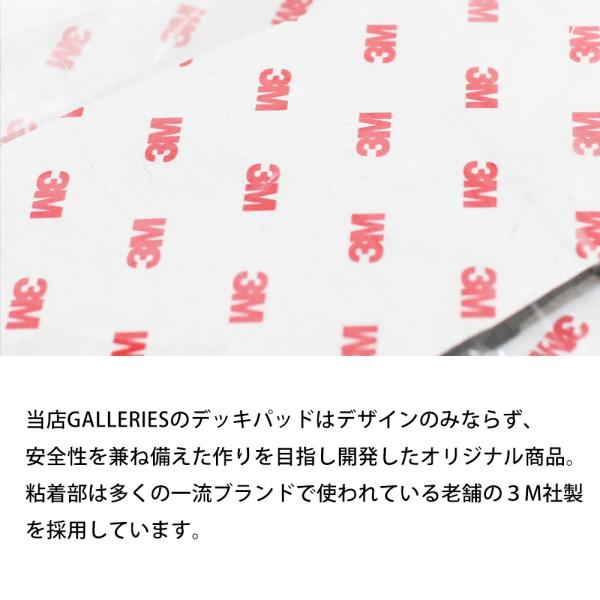 サーフィンデッキパッド デッキパッチ ロゴ無し デッキグリップ サーフィングッズ deckpad  deckgrip 迷彩 カモフラ柄 ボーダー チェック|leathers|07