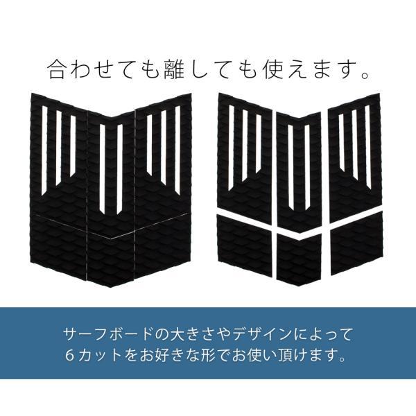 フロント用デッキパッド  フロントパッド サーフィンデッキパッド デッキパッチ ロゴ無し デッキグリップ サーフィングッズ deckpad  deckgrip 迷彩 カモフラ柄|leathers|05