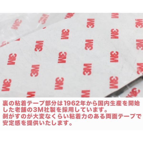 フロント用デッキパッド  フロントパッド サーフィンデッキパッド デッキパッチ ロゴ無し デッキグリップ サーフィングッズ deckpad  deckgrip 迷彩 カモフラ柄|leathers|08