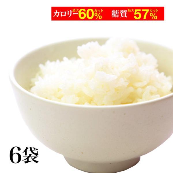 ダイエット食品 こんにゃく米 乾燥 6袋 こんにゃくご飯 置き換え 糖質オフ 糖質カット 低カロリー 乾燥 蒟蒻米 冷凍|leathers